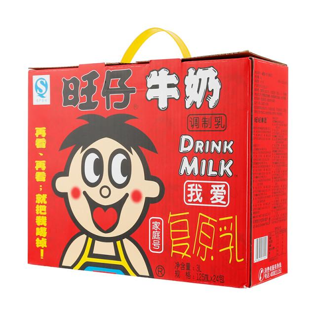 旺仔牛奶纸盒装_旺仔牛奶利乐包家庭号 125ml*24盒/箱