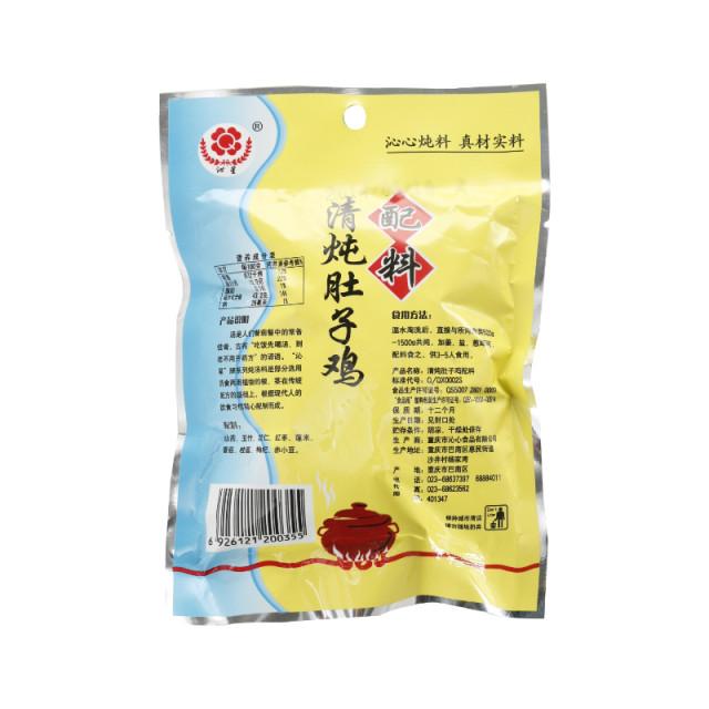 沁心清炖肚子鸡烫料108g/袋