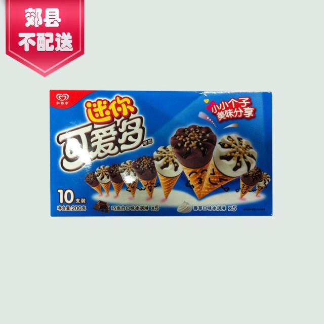 【1倍积分】和路雪 迷你可爱多香草&巧克力口味冰淇淋 200克/盒是冰激凌/蛋筒中的产品之一,其品质受到较多顾客的好评, 同时【1倍积分】和路雪 迷你可爱多香草&巧克力口味冰淇淋 200克/盒也是和路雪冰激凌/蛋筒中的销售较好的产品之一,【1倍积分】和路雪 迷你可爱多香草&巧克力口味冰淇淋 200克/盒所属的品牌也因其良好的信誉而受到用户的喜爱, 公平公正的价格也使【1倍积分】和路雪 迷你可爱多香草&巧克力口味冰淇淋 200克/盒拥有良好的口碑。每一个呈现在顾客面前平凡的【