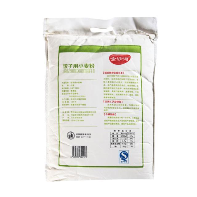 【1倍积分】金沙河饺子用小麦粉5kg/袋