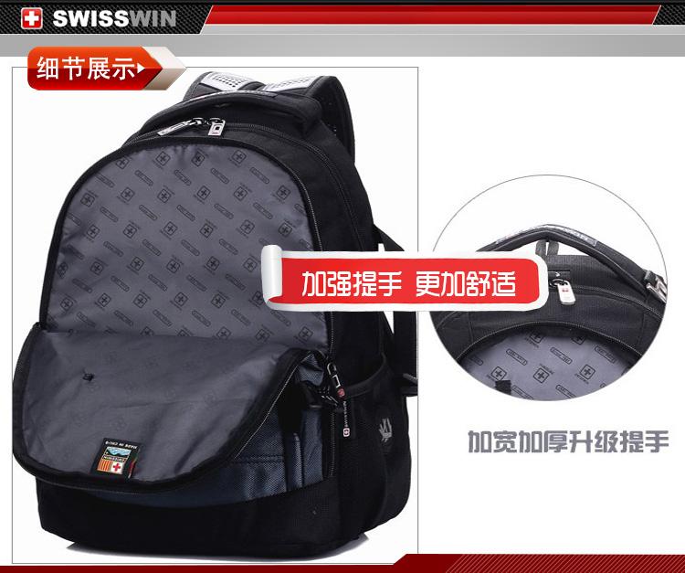 swisswin瑞士十字 背包旅行双肩包 学生书包 多功能运动背包 sw9205图片
