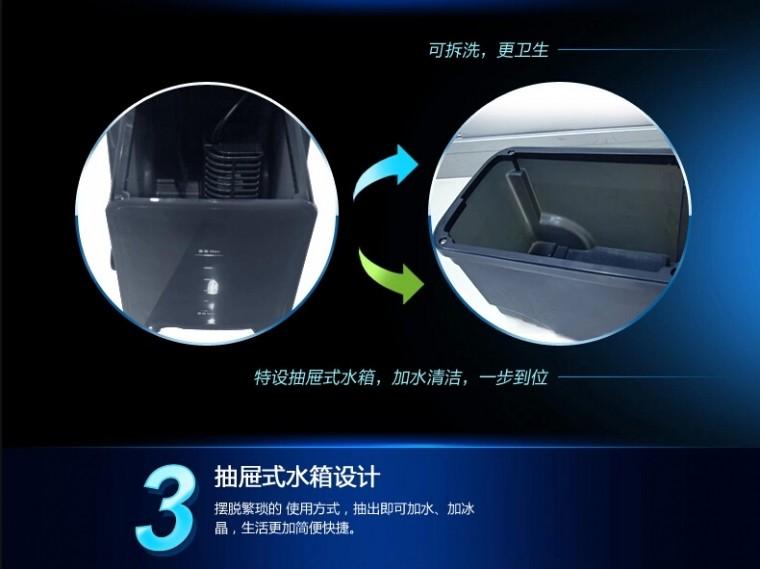 艾美特(airmate) 空调扇 cftw10-14