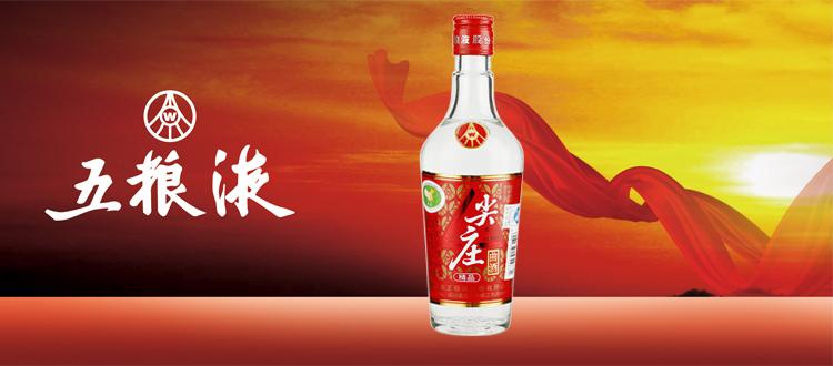 52度精品尖庄曲酒250ml 瓶
