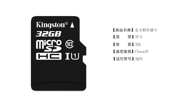 金士顿(kingston) class10 32g tf卡手机存储卡(黑色)