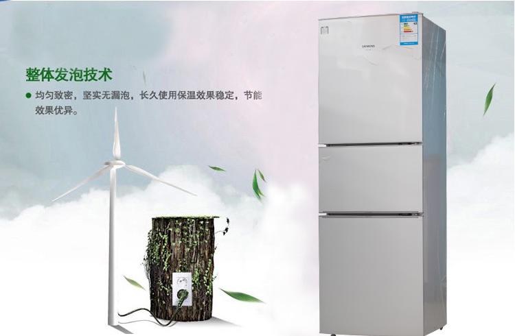 西门子kg22d1161w三门冰箱