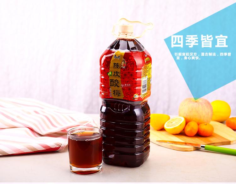 康师傅酸梅汤2L 瓶