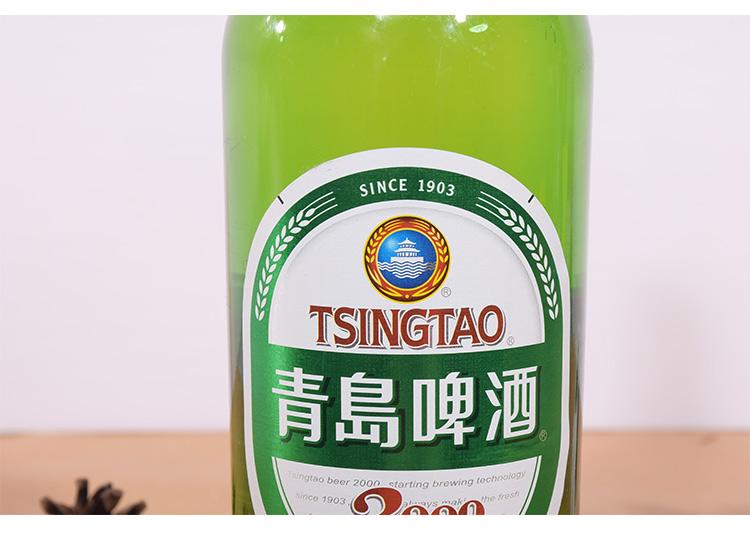 青岛2000啤酒600ml/瓶