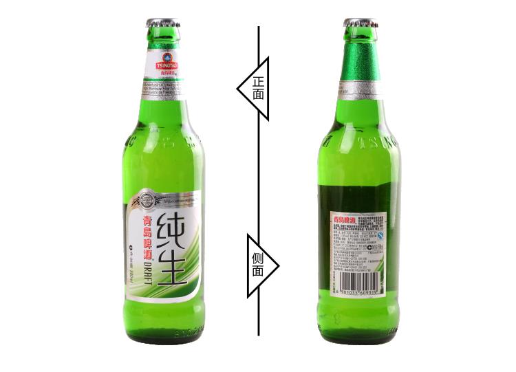 青岛纯生啤酒 500ml/瓶