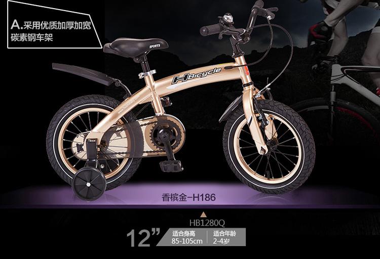 荟智宝马x8自行车12寸(豪华版) hb80 香槟金