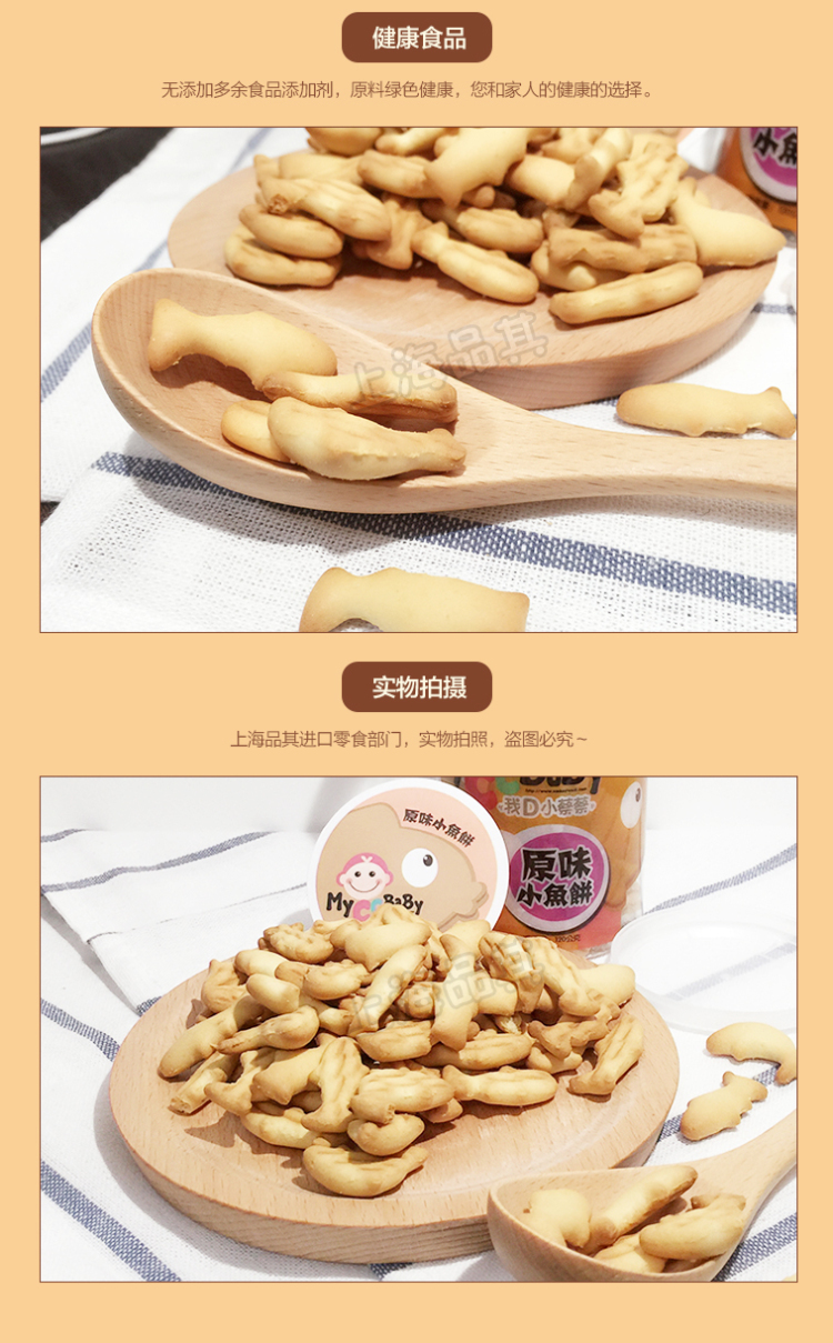 台湾美女黄冠洁性感照