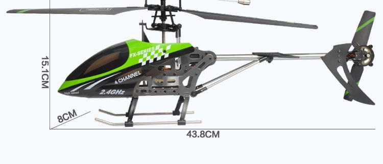 航模遥控飞机 合金耐摔 男孩航模玩具 无线遥控直升飞机是飞轮玩具遥控飞机中的产品之一,其品质受到较多顾客的好评,同时航模遥控飞机 合金耐摔 男孩航模玩具 无线遥控直升飞机也是飞轮玩具飞轮玩具遥控飞机中的销售较好的产品之一,航模遥控飞机 合金耐摔 男孩航模玩具 无线遥控直升飞机所属的品牌也因其良好的信誉而受到用户的喜爱,公平公正的价格也使航模遥控飞机 合金耐摔 男孩航模玩具 无线遥控直升飞机拥有良好的口碑。每一个呈现在顾客面前平凡的航模遥控飞机 合金耐摔 男孩航模玩具 无线遥控直升飞机都拥有一个不平凡的故事