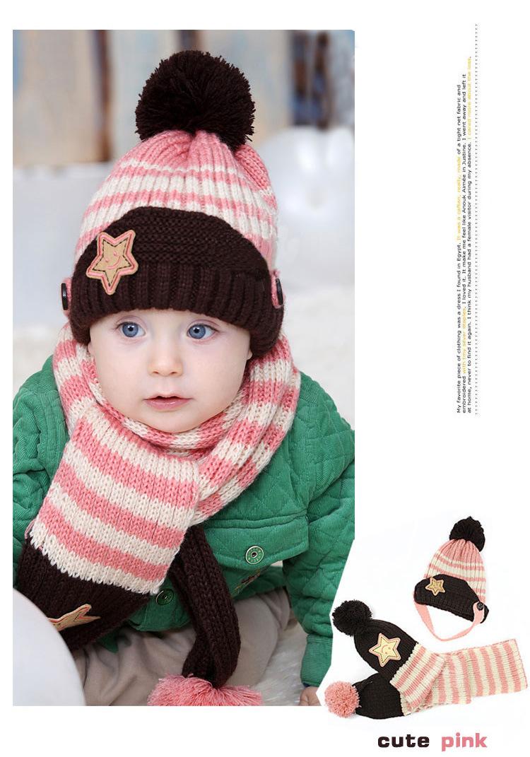 皮乐宝贝 韩国宝宝护耳帽 男女婴儿帽子儿童毛线帽 围巾两件套 pala