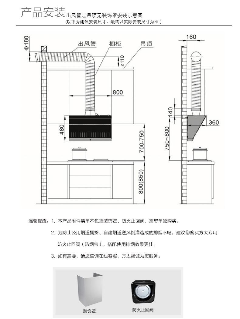工程图 平面图 设计 素材 790_1052 竖版 竖屏