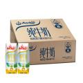新西兰进口 安佳Anchor 全脂牛奶 250ml*24盒/箱